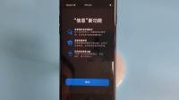 iOS13正式版更新了什么?夜间模式我最喜欢