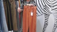 9.21艾瑞米新款高品质裤子29选一件28件起