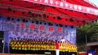 上高县太极拳协会《我和我的祖国》上高县庆祝建国70周年十县市太极拳(械)联谊赛 2019年9月22日