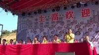 上高县庆祝建国70周年十县市太极拳(械)联谊赛开幕式 2019年9月22日