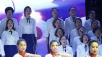 20190922和平小学合唱