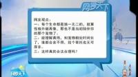 """中国首只克隆猫""""大蒜""""回家 主人:希望性格和以前那只越来越像"""