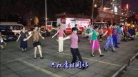 雪冰青春活力广场舞《难忘今宵》集体版