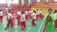 海宁市老年人庆祝中华人民共和国成立七十周年体育健身项目展示活动《健身腰鼓》