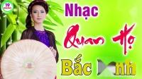 Liên Khúc Nhạc Sống Quan Họ Bắc Ninh #5 - Dân Ca Trữ Tình Mộc Mạc Say Mê - -越南歌曲