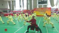 海宁市老年人庆祝中华人民共和国成立七十周年体育健身项目展示.《陈氏16式太极拳》