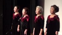 奥克兰之声艺术团成立三周年文艺汇演·女声三重唱《照镜子》《我和我的祖国》