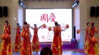 3 舞蹈《祝福祖国》应国意等人  它山堰文艺队庆祝国庆七十周年文艺晚会