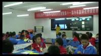 人教精通版三年级英语《I have a ball》第二课时教学视频-青年教师创优课