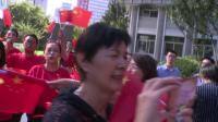 中机联系统庆祝中华人民
