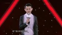 2013-11-29 致巨星之夜 陶喆海阔天空致敬Beyond
