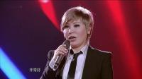 2013-12-20 总决赛之夜上 陶喆关诗敏完美收官