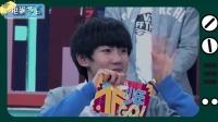 2014-11-14 王俊凯中国风LIVE秀《满城花开》