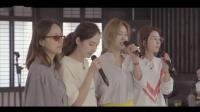 【LEE家】FIN.K.L——《就像留下的歌一样》1080P中韩双语MV