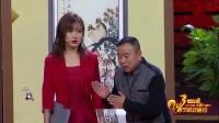 潘长江2017辽宁春晚小品《善意的谎言》