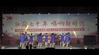 江西东津发电有限责任公司国庆70周年晚会(第二部分)