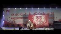 江西东津发电有限责任公司国庆70周年晚会(第三部分)