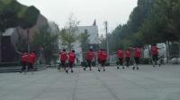 广场舞 中老年健身操