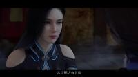 【国漫】绝命响应 19