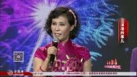 巩汉林历年东方春晚2015小品回顾《浪漫的事儿》