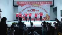 望江华阳镇回龙社区大舞台庆祝新中国成立70周年文艺演出