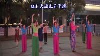 雪冰青春活力广场舞~《我和我的祖国》集体版~金秋十月迎国庆,载歌载舞赞祖国。