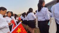 新中国,新时代,新思想,新征程!-中山职业技术学院