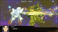 PS4《超级机器人大战X》解说01四周男主第01话A