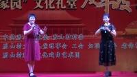 13越剧《游园初遇》陈建群 浓花