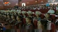 第22届全国推广普通话宣传周闭幕