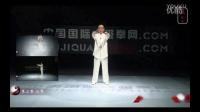 赵幼斌大师杨氏太极拳85式教学02式起势
