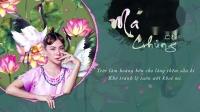 芒种(翻唱赵方婧歌曲)Mang Chủng (Lyric Video) 演唱 何儿Hà Nhi