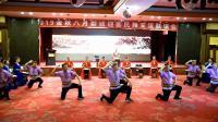 01..大型联谊会上 库尔勒(麦西来普团队)表演团体 维吾尔族舞蹈《赛乃姆》制作/剪接:风雨天涯wqf