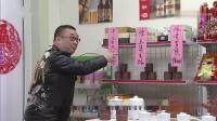 2019-02-10外来媳妇本地郎:地铁情缘(三 四)