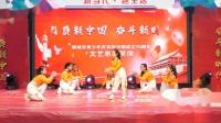 聊城舞蹈家协会庆十月一舞蹈展演 (27)
