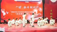 聊城舞蹈家协会庆十月一舞蹈展演 (31)