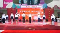 聊城舞蹈家协会庆十月一舞蹈展演 (39)