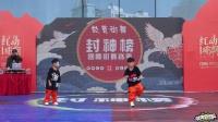 第四组-海选-少儿HIPHOP1on1-封神榜街舞大赛