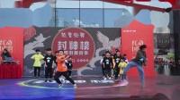 第二组-海选-少儿HIPHOP1on1-封神榜街舞大赛