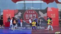第三组-海选-少儿HIPHOP1on1-封神榜街舞大赛