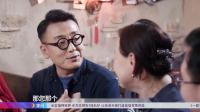 2018-02-08 窦文涛遇58岁大二学生 韩庚回忆做韩国练习生的春节
