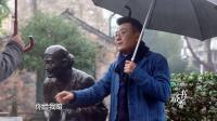 2018-01-18 窦文涛王晓晨学绍兴戏剧获赞 马未都解读绍兴建筑风格