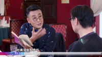 2018-02-01 韩庚变宫廷贵族上演单相思 窦文涛首秀英文惨遭嫌弃