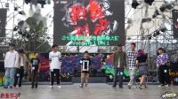 海选(3)-Freestyle1v1-热舞型动国际街舞大赛 Vol.7