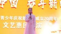 26中国话  凤栖湾文艺惠民展演