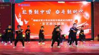 聊城舞蹈家协会庆十月一舞蹈展演 (1)