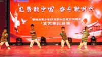 聊城舞蹈家协会庆十月一舞蹈展演 (3)