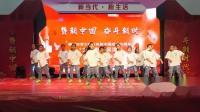 聊城舞蹈家协会庆十月一舞蹈展演 (19)