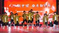 聊城舞蹈家协会庆十月一舞蹈展演 (4)