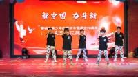 聊城舞蹈家协会庆十月一舞蹈展演 (5)